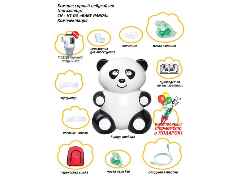 ингалятор панда инструкция - фото 6