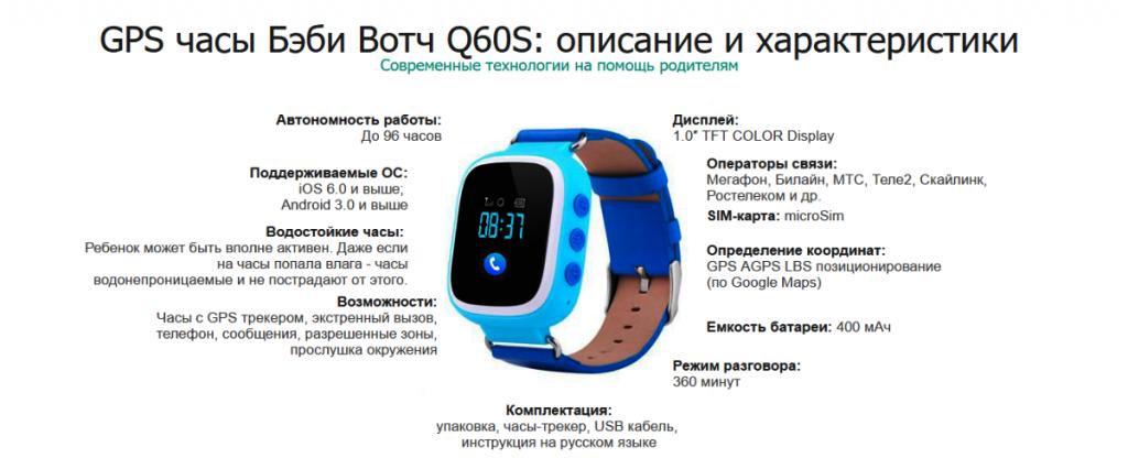Одним из ярких представителей современных технологий являются умные часы, среди которых достойное место занимают умные часы uwatch smart gt ранее часы носились с целью распознавать время, но с появлением смартфонов и планшетов, часы стали просто украшением.